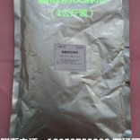 醋酸前发酵剂生产厂家