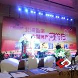 南宁招商会活动策划机构