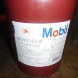 美孚威格力1405 导轨油