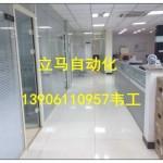湘潭上海ACM伺服控制器维修