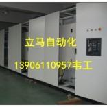 蚌埠上海埃斯顿(ESTUN)伺服控制器维修