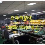 阳泉上海JVL伺服控制器维修