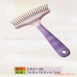 【宠物】钢梳长短针宠物毛发护理宠物开结梳