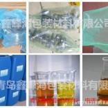 青岛塑料拉伸缠绕膜有限公司