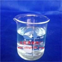 玉恒消泡剂Y-605  防冻液消泡剂 可免费试样