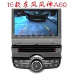东风16款A60风光360车载GPS导航仪厂家直销4S店专供