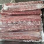 【新鲜猪肉】‖厂家直销‖大排优质新鲜猪肉副产品排骨零添加猪肉肉排猪肋排