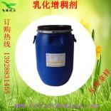 乳化增稠剂,护手霜增稠剂,水性增稠剂