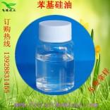 苯基硅油,DC556,苯甲基硅油
