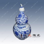 定做景德镇陶瓷酒瓶厂家,陶瓷酒瓶1斤,青花瓷酒瓶