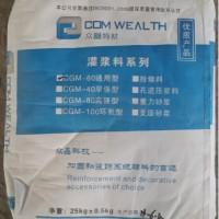 ��������cgm-60 ͨ����ɰ��κ����13147777457