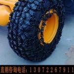 【金天山生产重汽1200R20轮胎防滑链】