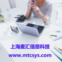 SAP B1ȫ����һ�廯ERP����ƽ̨ MTC-SAP��ѯ