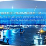 上海港进口配制的催干剂清关费用大概是多少
