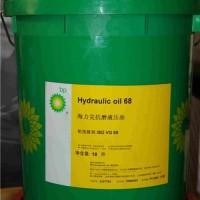�¼�������%BP Energrease LCX222/ͼƬ