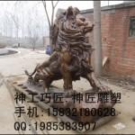 山西铜狮子 石雕狮子 门口摆放狮子代表的寓意,香港汇丰爬狮