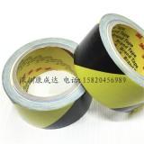 3M5702黑黄警示胶带