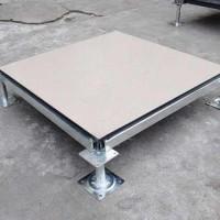 供应常州陶瓷防静电活动地板