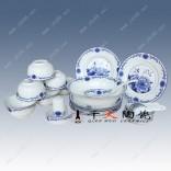 定做促销礼品餐具  高档骨瓷餐具促销  陶瓷餐具厂家