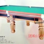 天津本地台球厅产品供应台球案子台球