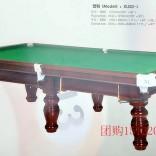 天津台球桌尺寸台球桌大库存台球案子