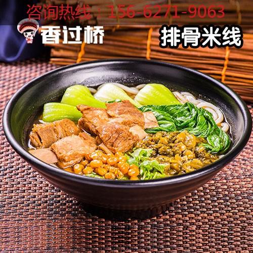 开特色砂锅米线店投资多少
