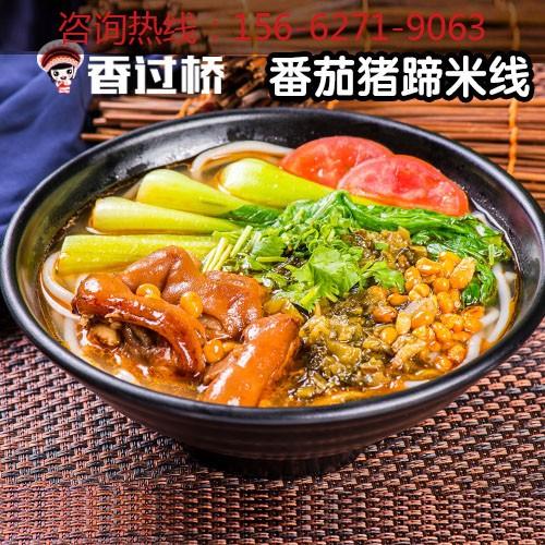 开一家传统米线店多少钱