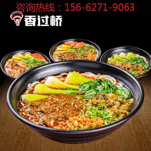 开一家特色砂锅米线店多少钱