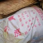 九江高价回收硫化硅橡胶15027968420