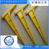 铁岭玻璃钢电缆支架 组合式电缆支架
