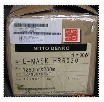 NITTO日东 RB200S 保护膜 现货供应,双面抗静电