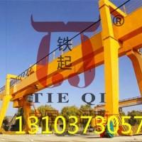 山东济南架桥机高质量|龙门吊出租|门式起重机厂家