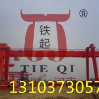 江苏镇江起重机产业|架桥机出租|门式起重机厂家