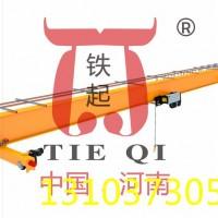 贵州铜仁起重机合同|桥式起重机厂家|门式起重机
