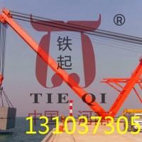 安徽铜陵起重机合同|桥式起重机厂家|门式起重机