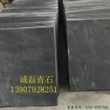 青石砖|原产地专业开采加工物流货发全国