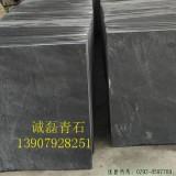 青石板材|天然青石原产地发货物流直达