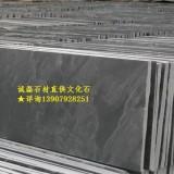 青石板材价格|原产地九江出厂价发货
