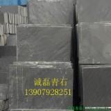 青石板石材价格|原产地优价优质物流直达