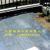青石板石材|产地九江物流发货直达全国