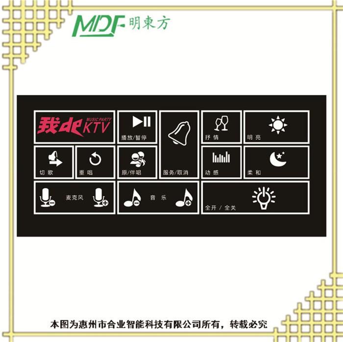 供应荆门 KTV彩色电容屏 KTV客房控制面板