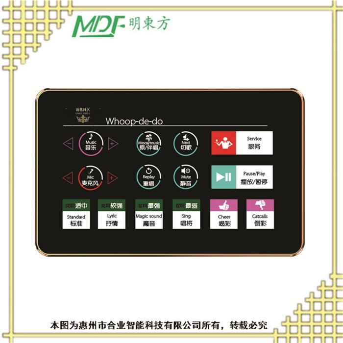 供应鄂州 KTV灯光控制面板 ktv包厢智能开关