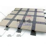 OA500全钢线槽地板
