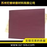 专业供应  1913耐水磨砂纸  sia抛光材料