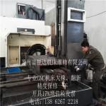 昆山加工中心维修,昆山加工中心机床大修厂家