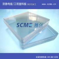 抗静电PC板|抗静电聚碳酸酯板|高透明抗静电PC板