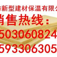 45公斤玻璃棉保温板价格/玻璃棉板厂家/玻璃棉复合板