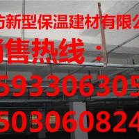 3公分无机纤维喷涂棉施工价格参考//无机纤维喷涂棉免费咨询