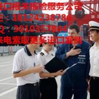 洋山港家具进口报关整套流程 单证