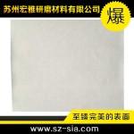 长期供应 1748抛光砂纸 优质砂纸 打磨砂纸